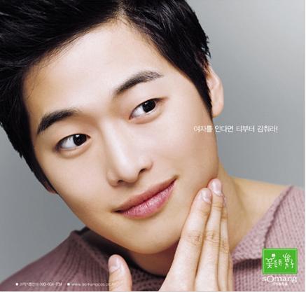 キム・ジェウォンの画像 p1_19