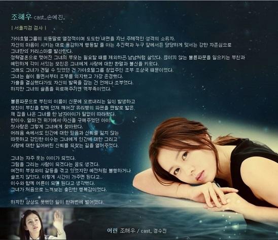 BHandH_haewoo_image1