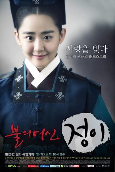 jeongi_image1