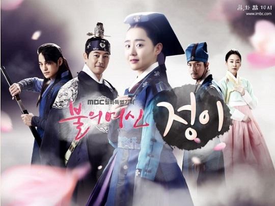 jeongi_image4