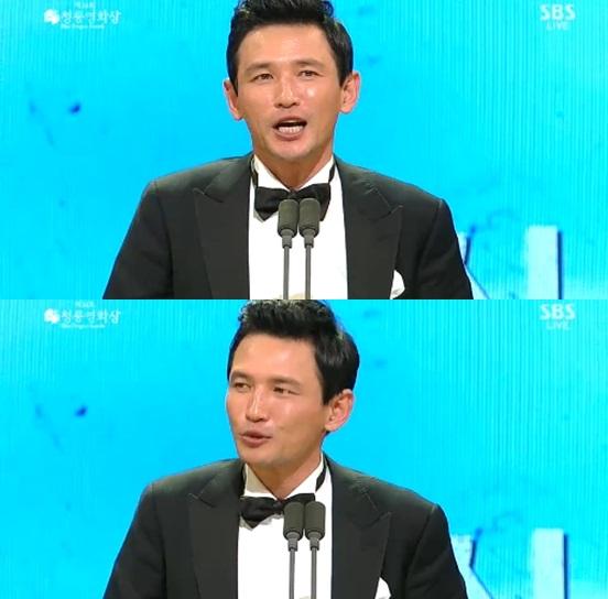 chungryong_hwangjungmin