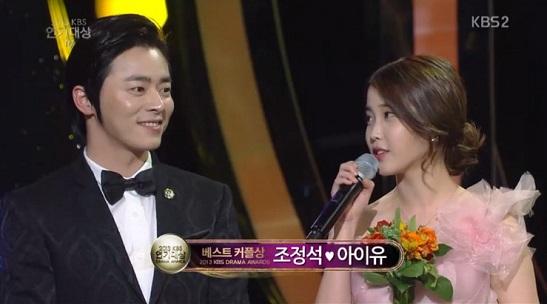 20131231_kbs_chojungsuk&IU_image4_1