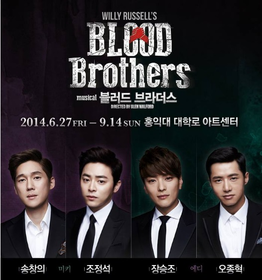 bloodbrothers_poster1_1