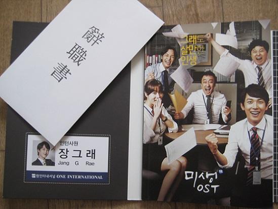 OST_image15
