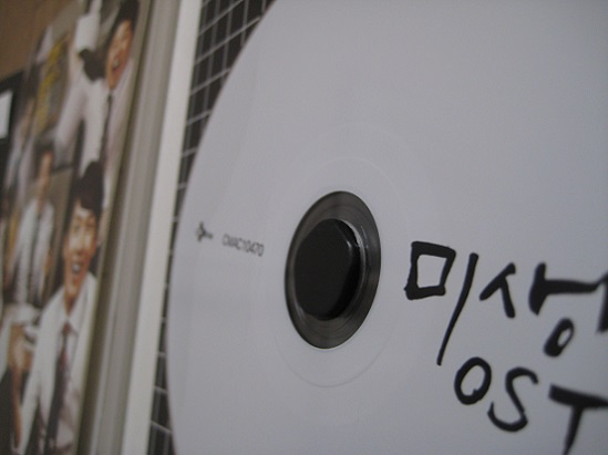 OST_image8