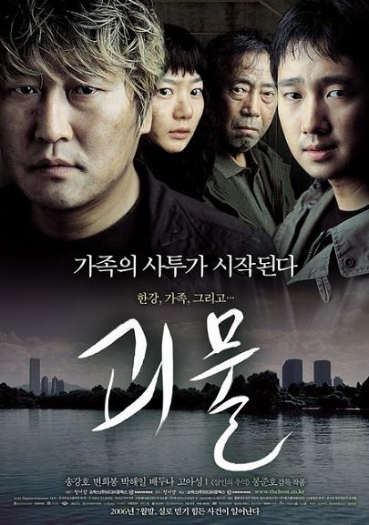 host_poster1