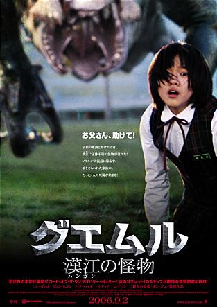 host_poster2