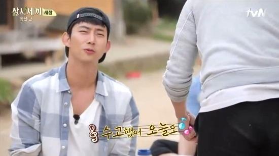 jungsun_season2_3_okdal5