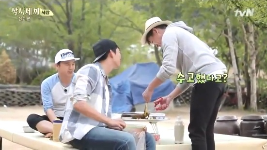jungsun_season2_3_okdal6