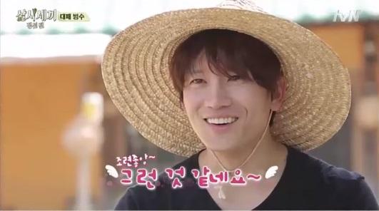 jungsun_season2_5_11okdal4