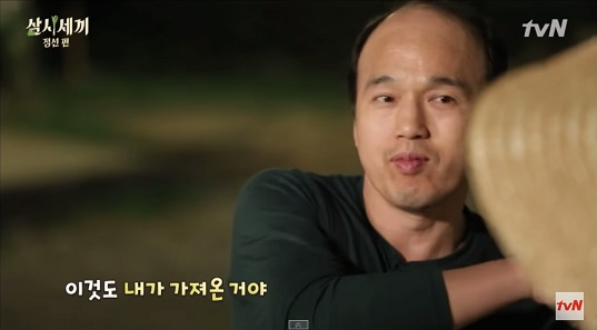 jungsun_season2_5_12