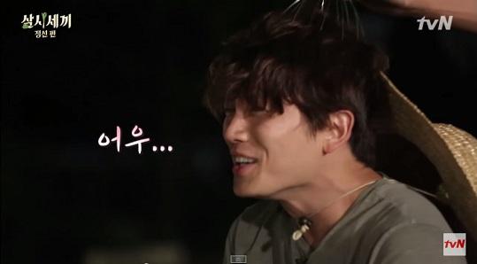 jungsun_season2_5_15