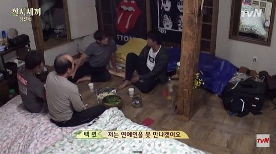 jungsun_season2_5_21