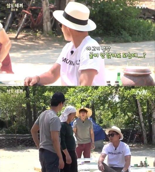 jungsun_season2_5_3