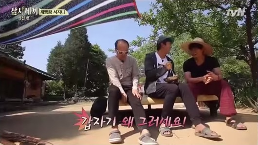 jungsun_season2_5_40_1