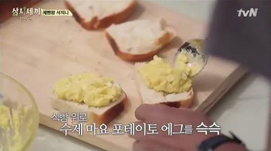 jungsun_season2_5_43
