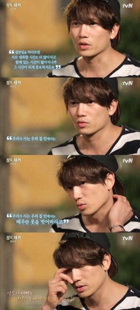 jungsun_season2_5_5