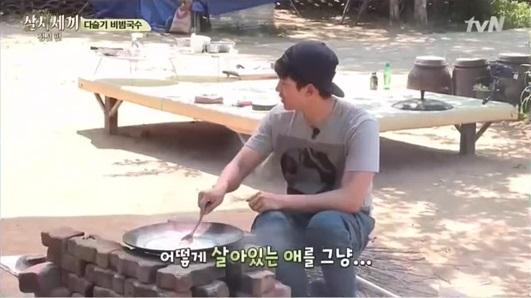 jungsun_season2_5_5_0_1