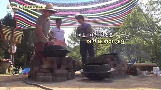 jungsun_season2_5_5_0_2