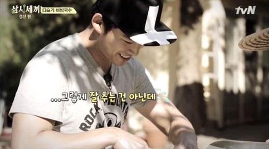 jungsun_season2_5_7