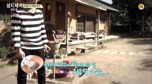 jungsun_season2_5_9