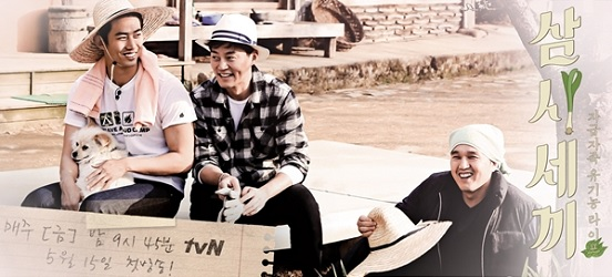 jungsun_season2_poster3