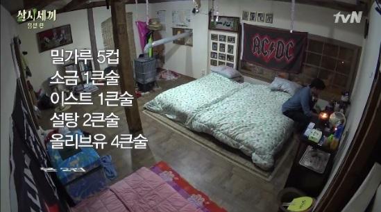 jungsun2_9_20