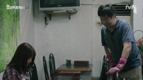 oh my ghost3_4