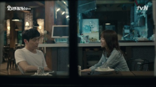 oh my ghost4_1