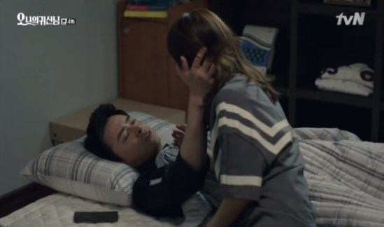oh my ghost4_10