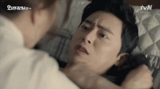 oh my ghost4_15