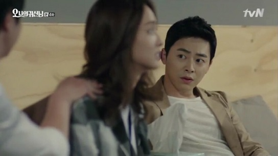 oh my ghost4_4