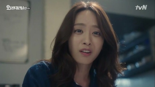 oh my ghost4_9