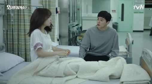 oh my ghost5_1