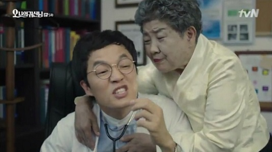 oh my ghost5_11