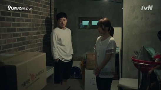oh my ghost5_12