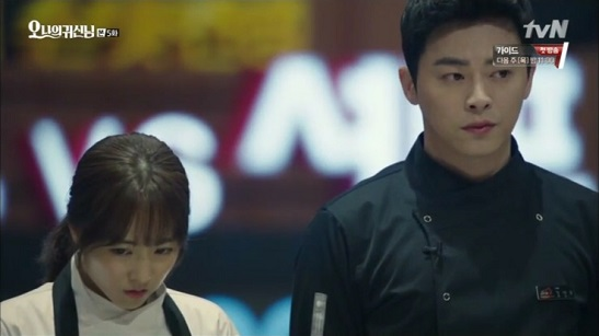 oh my ghost5_18