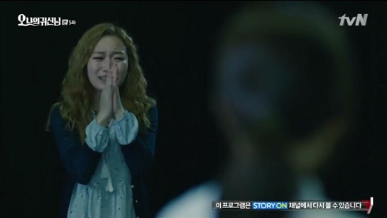 oh my ghost5_19