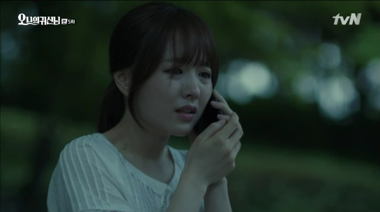 oh my ghost5_3