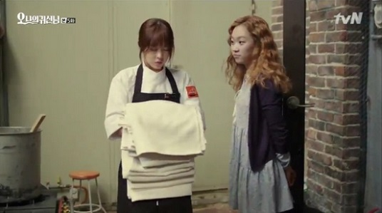 oh my ghost5_4