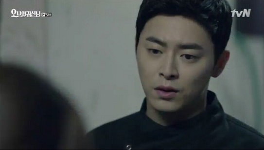 oh my ghost5_8