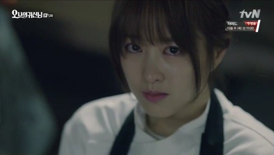 oh my ghost5_9