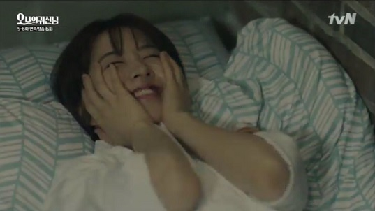 oh my ghost6_13