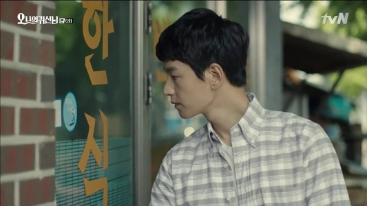 oh my ghost6_14