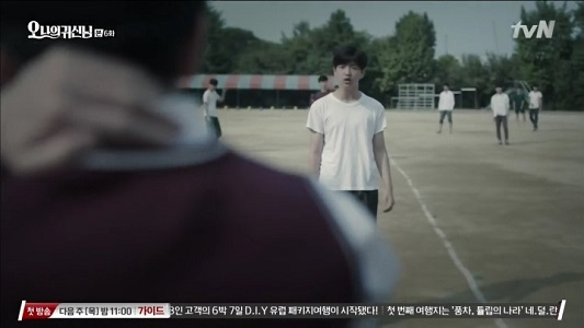 oh my ghost6_17