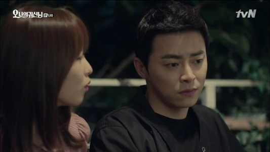 oh my ghost6_22