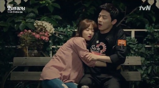 oh my ghost6_23
