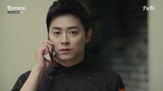 oh my ghost6_24