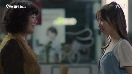 oh my ghost6_25