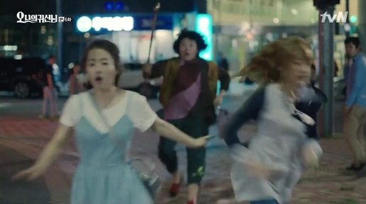 oh my ghost6_27